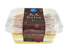 モンテール 小さな洋菓子店 大人Dolce・イタリア栗モンブラン カップ1個