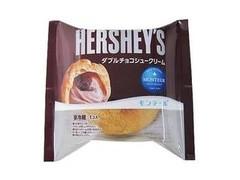 モンテール 小さな洋菓子店 HERSHEY'S ダブルチョコシュークリーム 袋1個