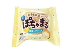モンテール 小さな洋菓子店 ぽちゃまる 檸檬レアチーズ 袋1個