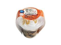 モンテール 小さな洋菓子店 スイーツプラン 糖質を考えたキャラメルマキアート カップ1個