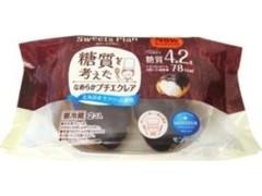 モンテール 小さな洋菓子店 スイーツプラン 糖質を考えたなめらかプチエクレア 袋2個