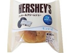 モンテール HERSHEY'S クッキー&クリームシュー 袋1個