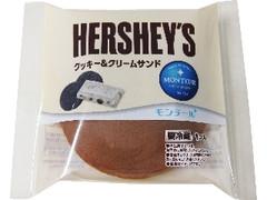 モンテール HERSHEY'S クッキー&クリームサンド 袋1個