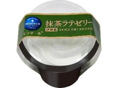 モンテール 小さな洋菓子店 抹茶ラテゼリー カップ1個