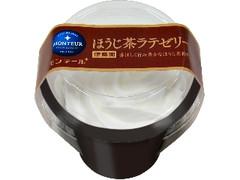 モンテール 小さな洋菓子店 ほうじ茶ラテゼリー カップ1個