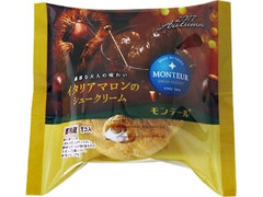 モンテール 小さな洋菓子店 イタリアマロンのシュークリーム 袋1個