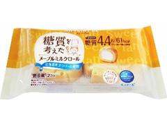 モンテール スイーツプラン 糖質を考えたメープルミルクロール 袋2個
