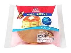 モンテール 小さな洋菓子店 森永 ホットケーキ風サンド 袋1個