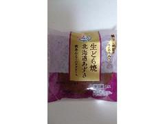 モンテール select sweets 生どら焼 北海道あずき 粒あんとミルククリーム 1個