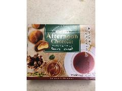 名糖 Afternoon Chocolat キャラメル&シナモン 45g