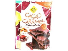 名糖 贅沢のかけら CACAO&CARAMEL chocolate 60g