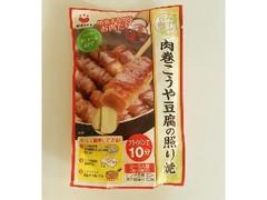 みすず 肉巻こうや豆腐の照り焼