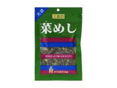ミシマ 菜めし 袋50g