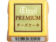 チロル チロルチョコ プレミアムチーズケーキ 1個