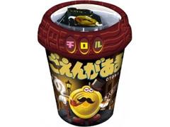 チロル チロルチョコ 大人のごえんカップ カップ81.9g