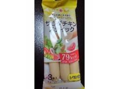 丸善(東京) サラダチキンスティック レモン味 袋3本