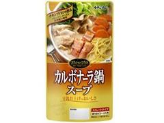 モランボン Bistro Dish カルボナーラ鍋スープ 袋720g