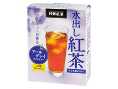 日東紅茶 水出し紅茶 アールグレイ 箱8g×8