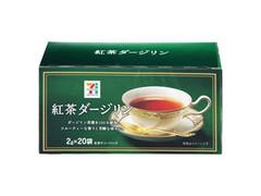 セブンプレミアム 紅茶ダージリン 箱2g×20