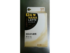 森乳業 バナナラッテ パック500ml
