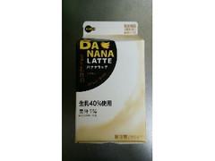 森乳業 バナナラッテ 500ml