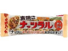 有楽製菓 ナッツラル メイプル 袋1本