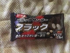 有楽製菓 ブラックサンダー ブラック 袋1個
