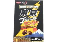 有楽製菓 東京ブラックサンダー 箱150g