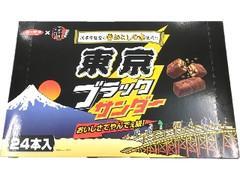 有楽製菓 東京ブラックサンダー 箱24本