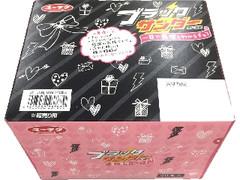 有楽製菓 ブラックサンダー 義理チョコパッケージ 箱20本