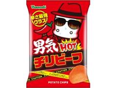 山芳製菓 ポテトチップス 男気HOTチリビーフ 袋90g