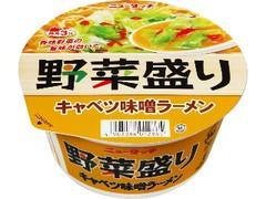 ニュータッチ 野菜盛りキャベツ味噌ラーメン カップ100g