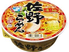 ニュータッチ 凄麺 佐野らーめん カップ115g