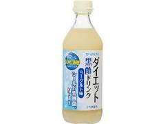 ヤマモリ ダイエット 黒酢ドリンク ヨーグルト味 シールドM-1 500ml