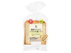 セブンプレミアム 糖質をおさえたブランの食パン 袋4枚