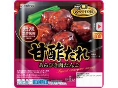 米久 熟成黒酢使用 甘酢たれあらびき肉だんご 袋135g