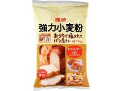 理研 強力小麦粉 袋1kg