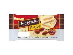 リョーユーパン チョコクッキーアーモンド 袋1個