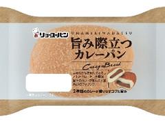 リョーユーパン 旨み際立つカレーパン 袋1個