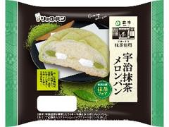 リョーユーパン 宇治抹茶メロンパン 袋1個
