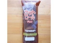 リョーユーパン カットロール チョコ 袋5個