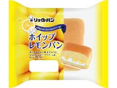 リョーユーパン ホイップレモンパン 袋1個