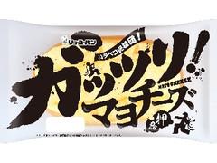 リョーユーパン ガッツリ!マヨチーズ 袋1個