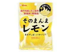 ライオン そのまんまレモン 袋25g