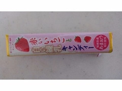 ライオン 赤いいちごと白い練乳キャンディー 10粒