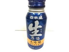 日本盛 生原酒 大吟醸 缶200ml