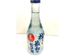 日本盛 搾って最初の旨い酒 瓶300ml