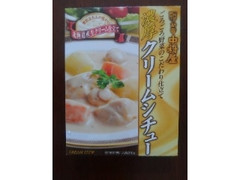 中村屋(東京) ごろごろ野菜のこだわり仕立て 濃厚クリームシチュー 210g