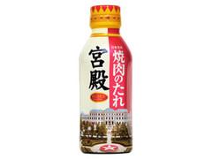日本食研 焼肉のたれ 宮殿 ボトル350g