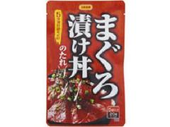 日本食研 まぐろ漬け丼のたれ 袋20g×5